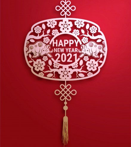 chinese new year cards 2021